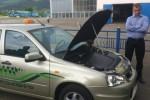 Такси на базе Lada Ellada